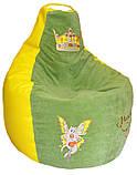Бескаркасное Кресло-мешок груша пуф  мягкий для детей Фея, фото 4