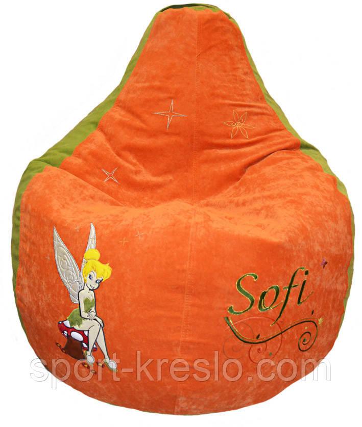 Бескаркасное Кресло-мешок груша пуф  мягкий для детей Фея