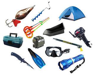 Cнаряжение для рыбалки, подводной охоты и активного отдыха
