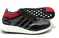 Кроссовки Adidas Rocket Boost Серо-красные мужские  кроссовки адидас
