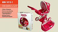 Коляска для кукол MM-1010-1