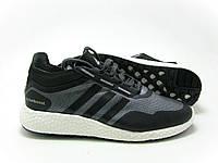 Кроссовки Adidas Rocket Boost Серые мужские  кроссовки адидас