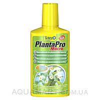 Tetra PlantaPro Macro удобрение для растений 250ml, фото 1