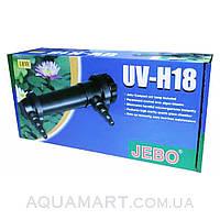 UV-стерилизатор Jebo UV-H18W, 18 Вт