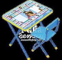 Комплект детской мебели стол и стул с мягким сиденьем