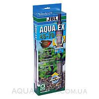 Грунтоочиститель JBL AquaEX 45-70