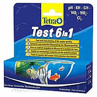 Набор тестов для аквариума Tetra Test 6 in 1