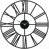 Большие Настенные Часы Glozis Cambridge Black B-033 70х70, фото 1