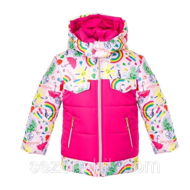 Куртка зимняя на девочку яркая