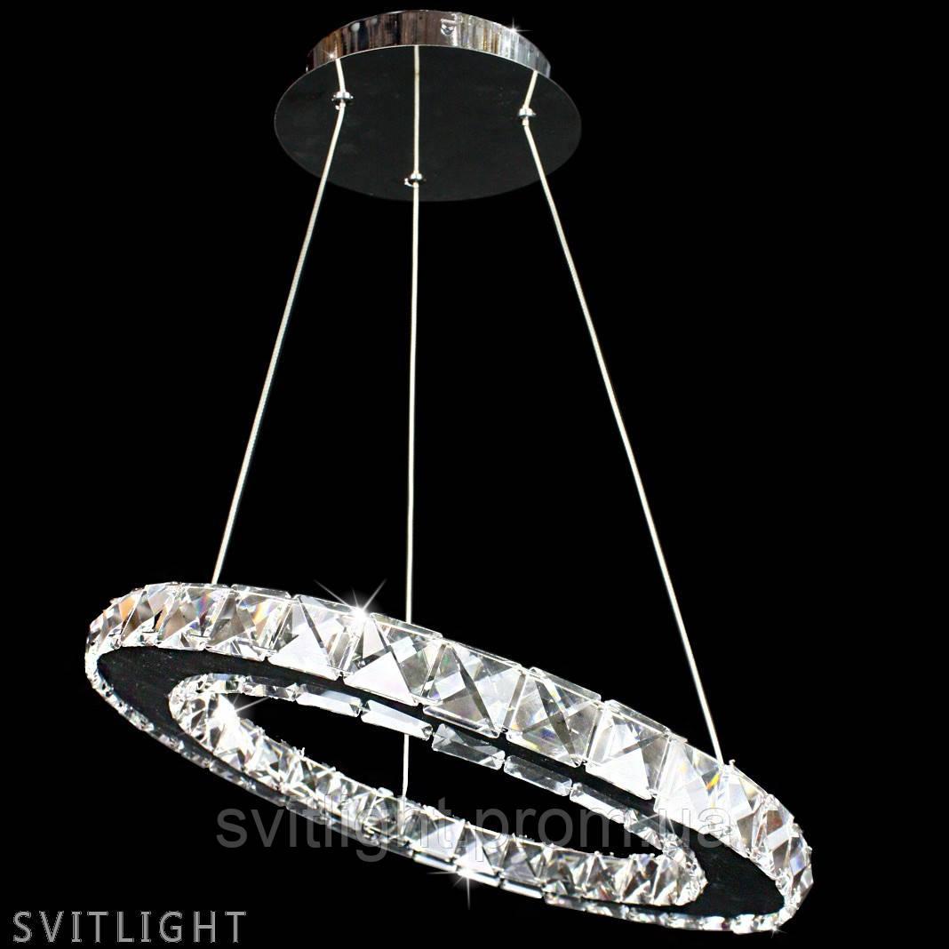 Світлодіодна люстра з кришталем 4112/1 Svitlight