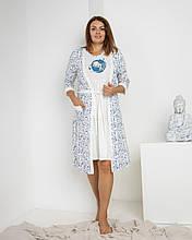 Комплект халат и туника  для беременных Nicoletta