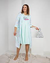 Комплект халат и сорочка  для  беременных и кормящих  Nicoletta  7262