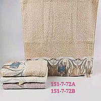 Рушник банний махровий розмір 70 на 140 см (8 шт)