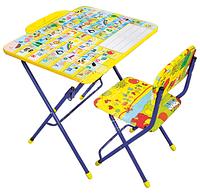 Комплект детской мебели стол-парта с пеналом и стул с мягким сиденьем