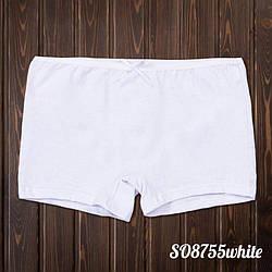 Трусы шортики женские с высокой талией Hunex (Турция) SO8755white