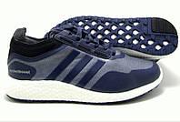 Кроссовки Adidas Rocket Boost Синие мужские  кроссовки адидас