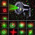 Декоративный уличный лазерный проектор Alphatrade c пультом управления, фото 3