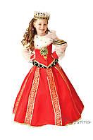 Детский карнавальный костюм Королева Бургундская Код. 620