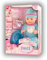 Пупс писающий с соской,горшком и аксессуарами, интерактивная кукла мальчик в голубом