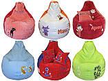 Бескаркасное Кресло-мешок груша пуф детский мягкий, фото 4