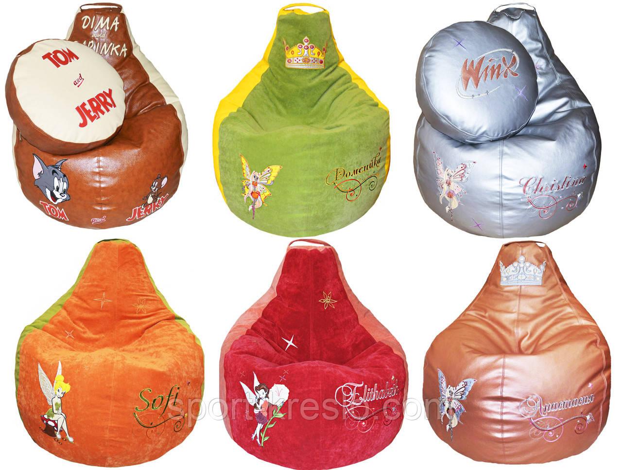 Бескаркасное Кресло-мешок груша пуф детский мягкий