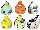 Бескаркасное Кресло-мешок груша пуф детский мягкий, фото 8