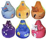 Бескаркасное Кресло-мешок груша пуф детский мягкий, фото 9