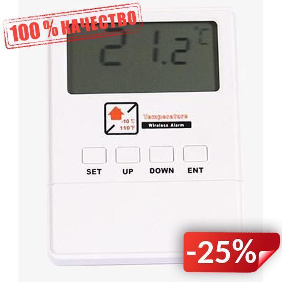 Беспроводной датчик температуры 433 Smart WD200A для сигнализации gsm (HFKLDFKDFU8D)