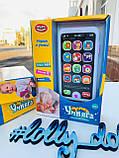 Телефон детский Play Smart 7509, фото 4