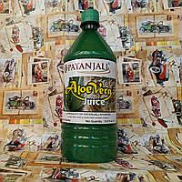Сок Алоэ Вера с мякотью Патанджали, Aloe Vera Juice Patanjali with Fibre, 1000 мл, фото 1