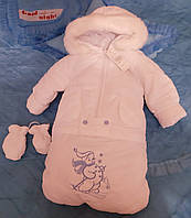 Зимний теплый костюм трансформер комбинезон +конверт для мальчика 74-86р