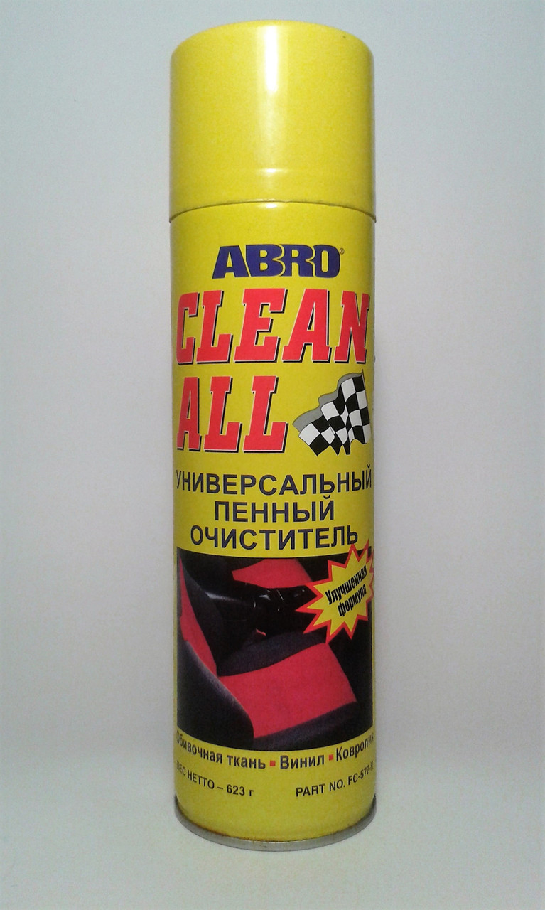 Очиститель салона пенный ABRO  623гр