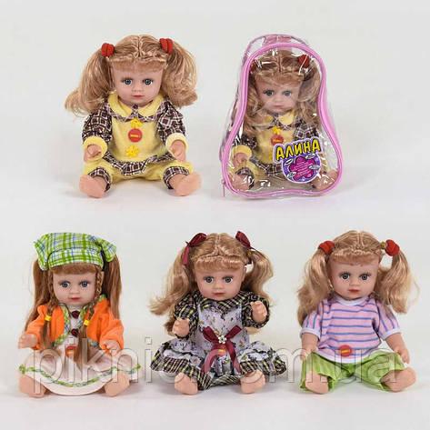 Говорящая кукла Алина для девочки от 3 лет, высота 30 см, говорит на русском языке, фото 2