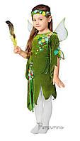 Детский карнавальный костюм Эльф Весна Код 9231