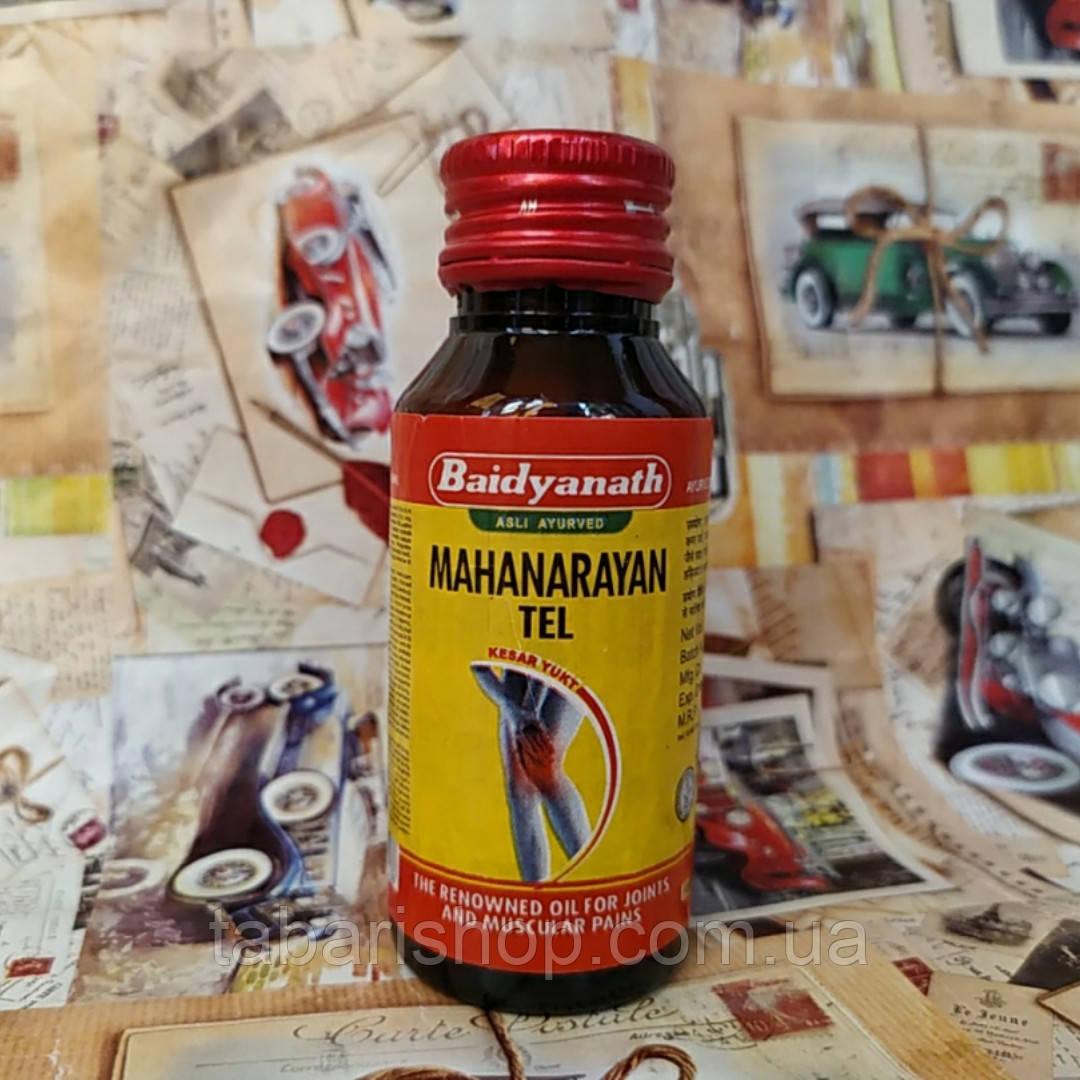 Масло Маханараян Бадьянатх, Baidyanath Mahanarayan Tel, 50 мл