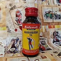 Масло Маханараян Бадьянатх, Baidyanath Mahanarayan Tel, 50 мл, фото 1
