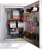 РУСМ5412 - ящик управления реверсивным асинхронным электродвигателем, фото 3