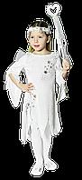 Детский карнавальный костюм Эльф Зима Код 9129