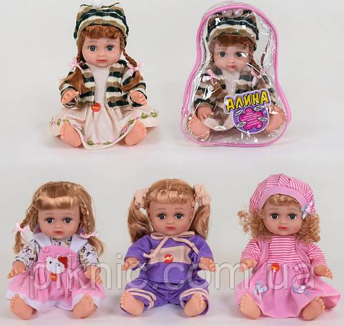Говорящая кукла Алина для девочки от 3 лет, русский язык, фото 2