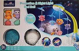 """Карусель-проектор (мобіль) 500 мелодій, з ПУ і нічником проектором """"Подарункова упаковка"""" 9937"""