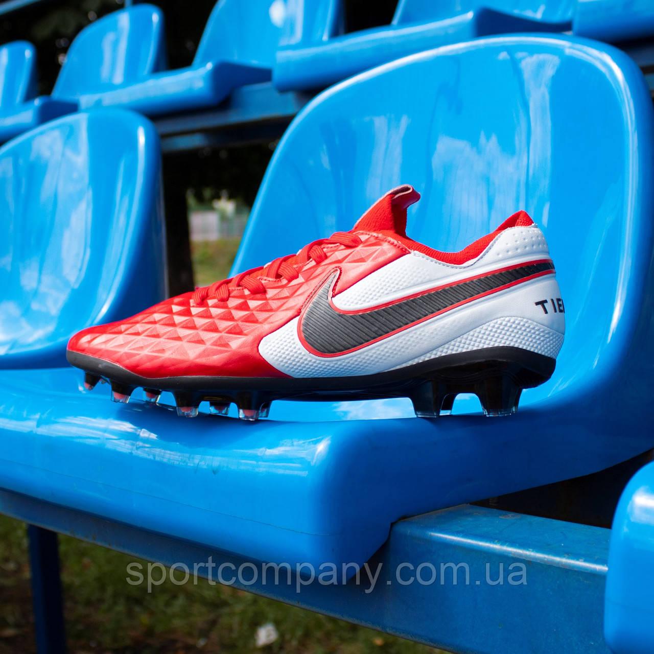 Бутсы Nike Tiempo Legend 8 Pro FG(39-45)