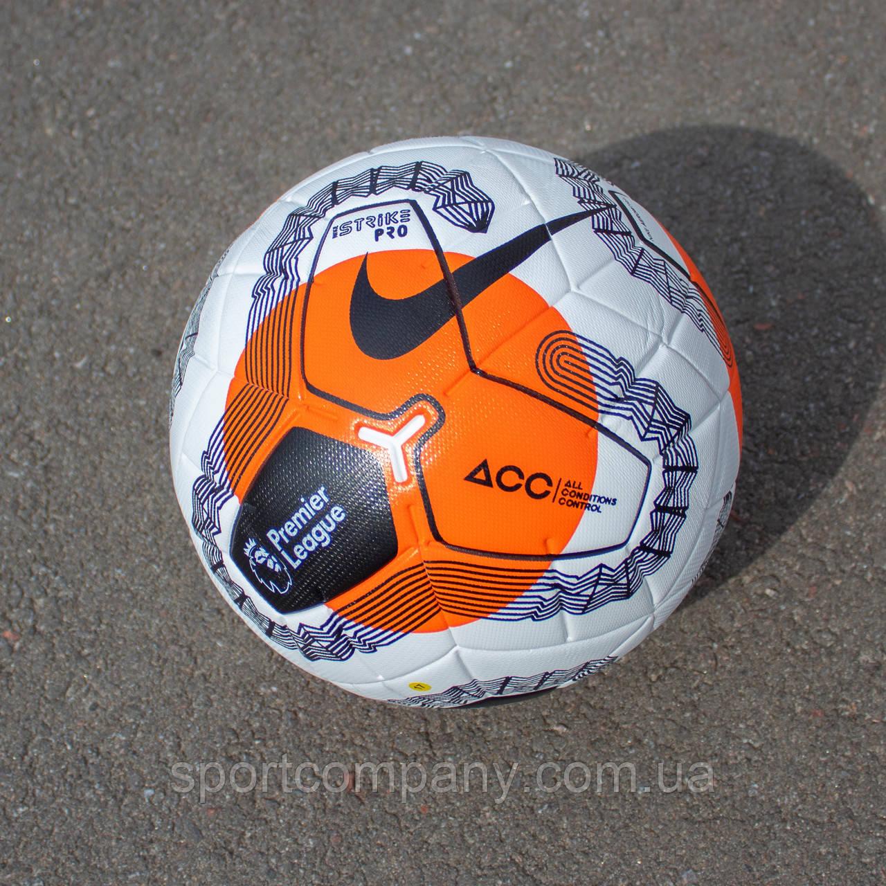Футбольный мяч Nike Merlin