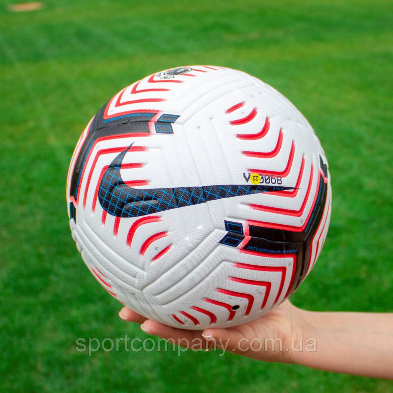 Футбольный мяч Nike Strike AerowSculpt Seria A