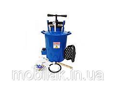 Автоклав газовий синій, 30л (H=55см, D=30мм) ТМХАРКІВ