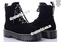 "Ботинки женские TY9302 (6 пар р.36-41) ""ITTS"" LZ-1433"