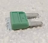 Предохранитель Евро 30А FN мини, фото 2