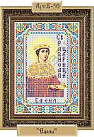 Схема для вышивки бисером «Святая равноапостольная царица Елена»
