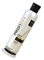 Шампунь для волос питательный с маслом арганы Profistyle 250ml
