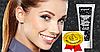 Крем Ilana Golden Caviar Голден Кавиар для молодости кожи на основе чёрной икры 75 мл, фото 4