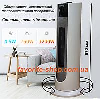 Тепловентилятор, обогреватель, дуйка, электрообогреватель, Crownberg св7750 Ceramic